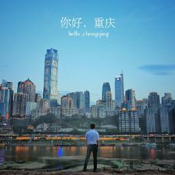 myself freetoedit china city