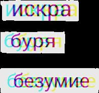 искра🔥буря☁безумие💖 freetoedit